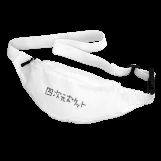 HRYM△の四次元ポケット Body Bag