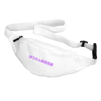 ほうれん草倶楽部 Body Bag