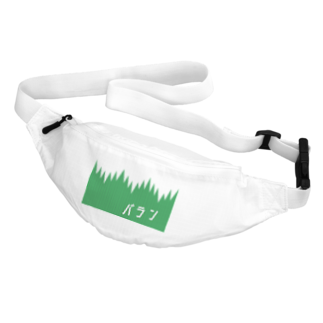 ユメデマデのバラン Body Bag