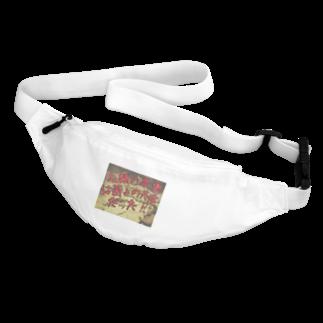 みにゃ次郎の探検隊風 Belt Bag
