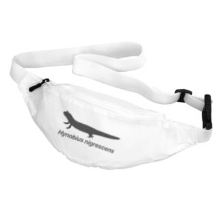 クロサンショウウオ(シルエット) Belt Bag