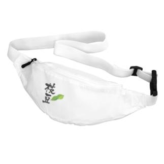 枝豆 Belt Bag