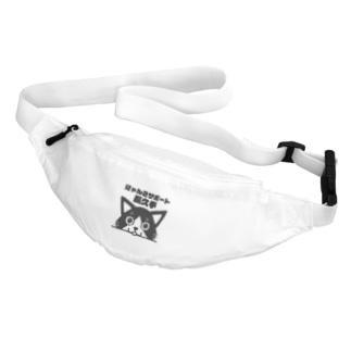 真希ナルセ(マキナル)のにゃんこサポート長久手 Belt Bag
