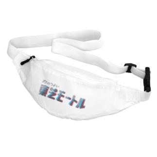 モーターシリーズ_エンジン_黒 Belt Bag