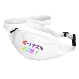 露骨な要求(ボーナス編) Belt Bag