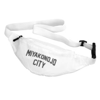 都城市 MIYAKONOJO CITY Belt Bag