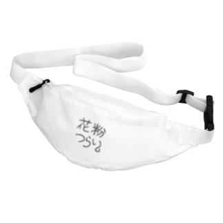 funny friendsの花粉つらい Belt Bag