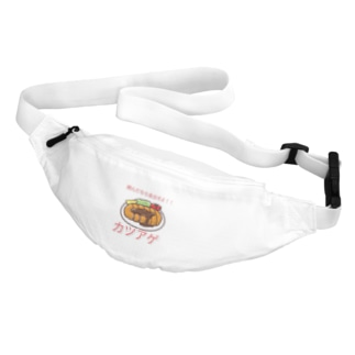 青春の味、カツアゲシリーズ Belt Bag