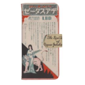 nippon yakuhin ウォレットフォンケース
