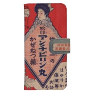 tanpei shokwai ウォレットフォンケース