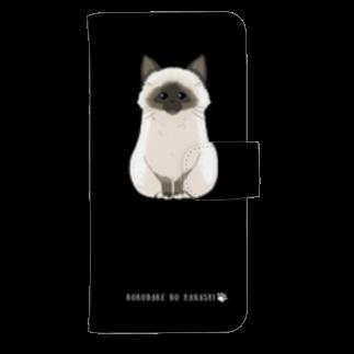 ニコニコチャンネル「杉山紀彰のここだけのはなし」公式グッズストアの手帳型スマホケース黒ウォレットフォンケース