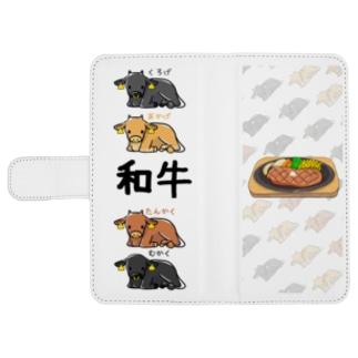 牛肉大好き ウォレットフォンケース