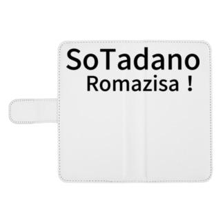 So Tadano Romazisa! ウォレットフォンケース