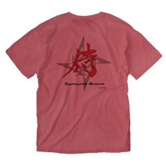 『侍』 Calligraphy by shomey Washed T-shirts