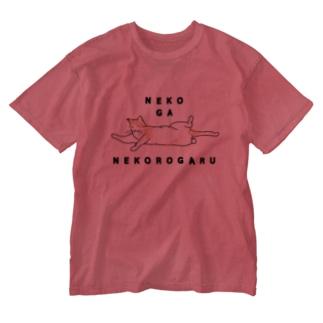ねこ が ねころがる Washed T-shirts