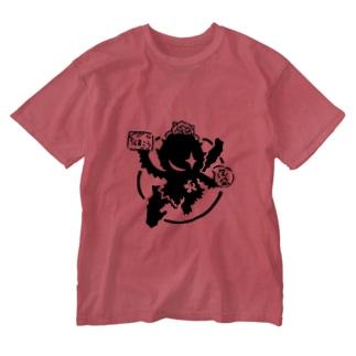 きじむなー Washed T-shirts
