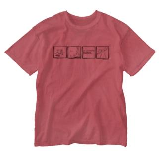 りらっくすうさぎ4コマ(黒) Washed T-shirts