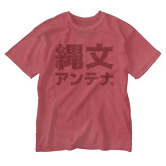 縄文アンテナ(片面) Washed T-shirts