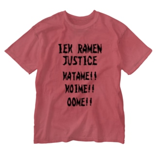 家系ラーメンJUSTICE Washed T-shirts
