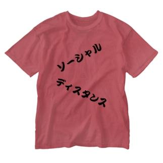 この文字がはっきり読めたら近づきすぎです Washed T-shirts
