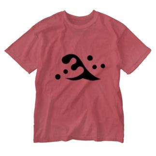 斎藤道三(二頭立波) Washed T-Shirt