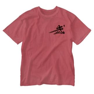 武式 Washed T-shirts