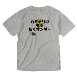 カミナリはもうたくサンダー Washed T-shirts