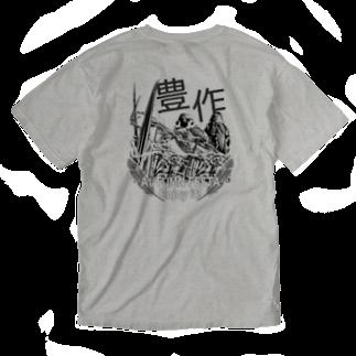 aliveONLINE SUZURI店の東京すずめ(豊作スズメTシャツmono2) Washed T-shirtsの裏面