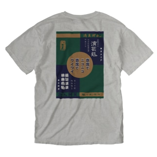 """YOSE"" Washed T-Shirt"