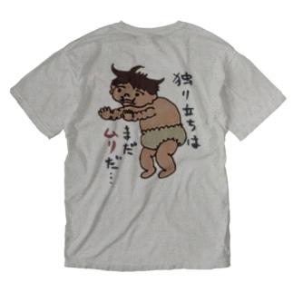 独り立ちはまだ無理だ! Washed T-shirts