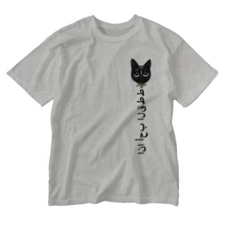 猫が好きーっ Washed T-shirts
