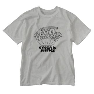 835EMIKOの餃子 is JUSTICE Washed T-shirts