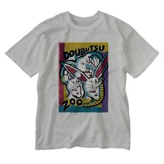 どうぶつーズ絵画 Washed T-shirts