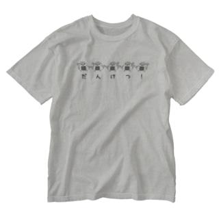 すゞめむすび Washed T-shirts