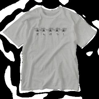 aliveONLINE SUZURI店のすゞめむすび Washed T-shirts