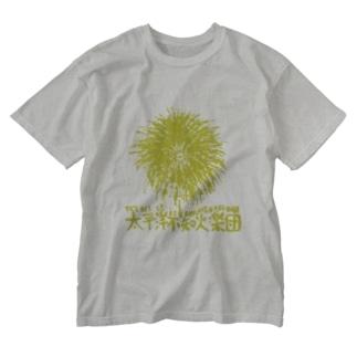 太平洋不知火楽団「不知火花火」🎇 Washed T-shirts
