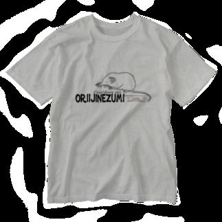 奄美の生き物応援隊のオリイジネズミ Washed T-shirts