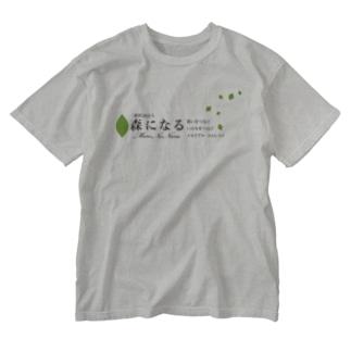森になるグッズ Washed T-shirts