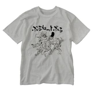 鳥獣ぶるぶるウォッシュT Washed T-shirts