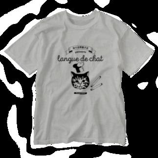 いときち化学の猫の舌洋菓子店 Washed T-shirts