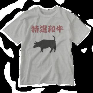 アメリカンベースの特選和牛 Washed T-shirts