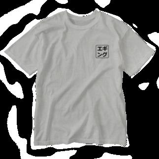 アメリカンベースのエギング Washed T-shirts