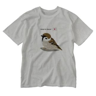 がんばろう!スズメ Washed T-Shirt