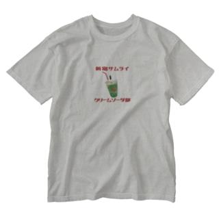 新宿SAMURAIクリームソーダ部 Washed T-shirts