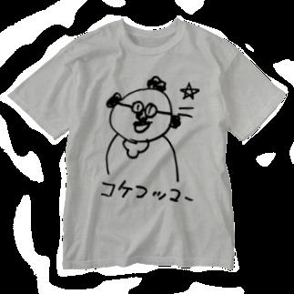 siestaのコケコッコー@sono Washed T-shirts