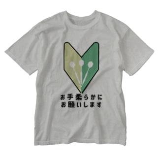 初心者マークなダーツプレイヤーさん Washed T-shirts
