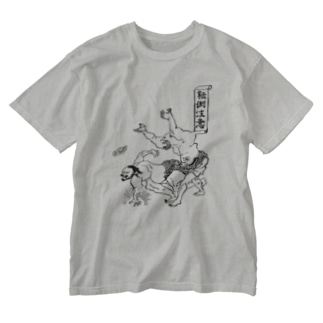 転倒注意 Washed T-shirts