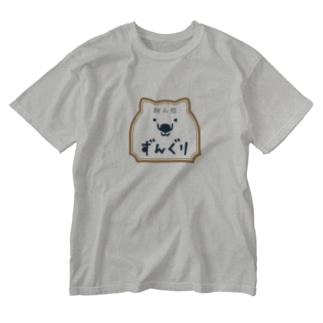 和み処 ずんぐり Washed T-shirts