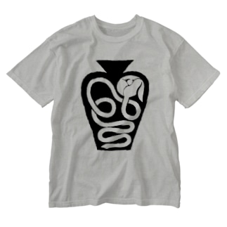 ひねくれたひきこもり Washed T-shirts