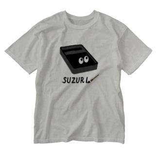 スズリくん Washed T-shirts